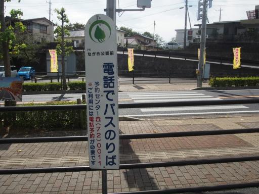 20191026・日光旅行鉄12・電話でバス乗り場