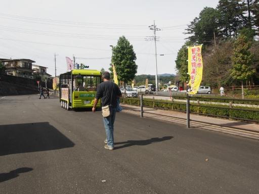 20191026・日光旅行鉄10・ながめ公園菊祭シャトルバス