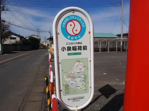 20191026・日光旅行鉄07・小泉稲荷前(バスの部)