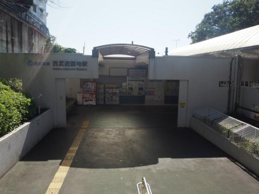 20191030・薬用植物園鉄2・西武遊園地駅