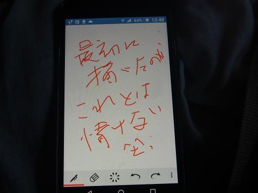 20191028・メモ帳5・中