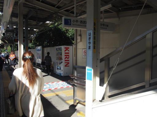 20191030・都立薬用植物園へ1-07・萩山駅で乗り換え