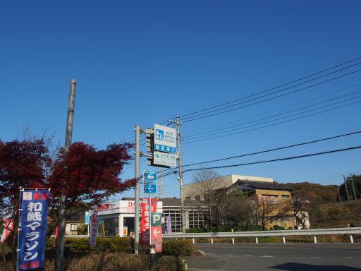 20191201・深谷ドライブ1-02