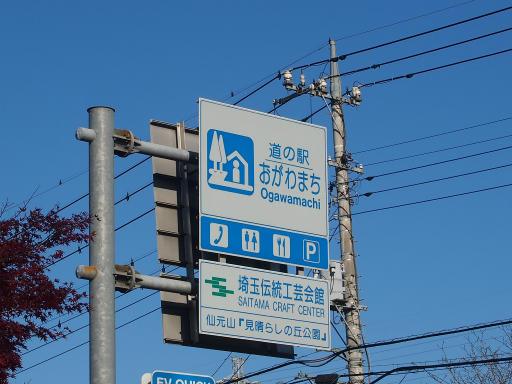 20191201・深谷ドライブ1-03