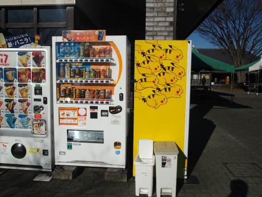 20191201・深谷ドライブ1-11・自販機のピカチュー