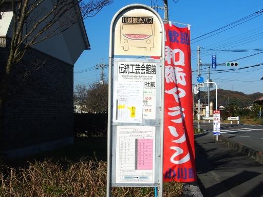 20191201・深谷ドライブ1-10・中
