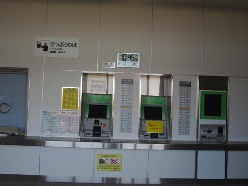 20191201・深谷ドライブ2-19・切符売り場