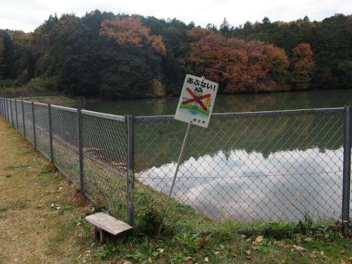20191201・深谷ドライブ4-15・釣り禁止