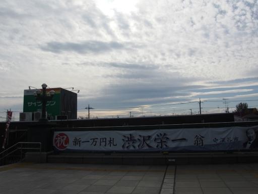 20191201・深谷ドライブ空12・大