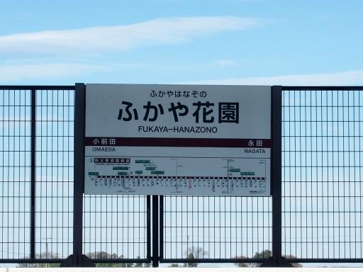 20191201・深谷ドライブ鉄06・ふかや花園駅