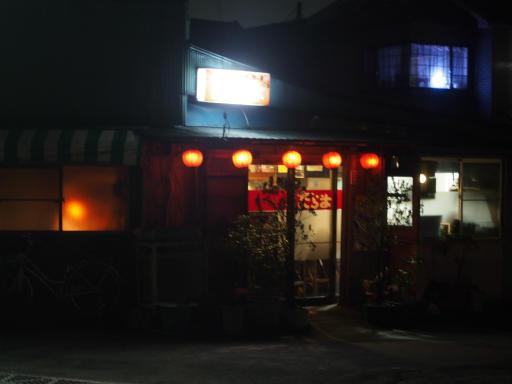 20200108・夜の街歩き02