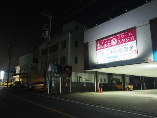20200108・夜の街歩き07