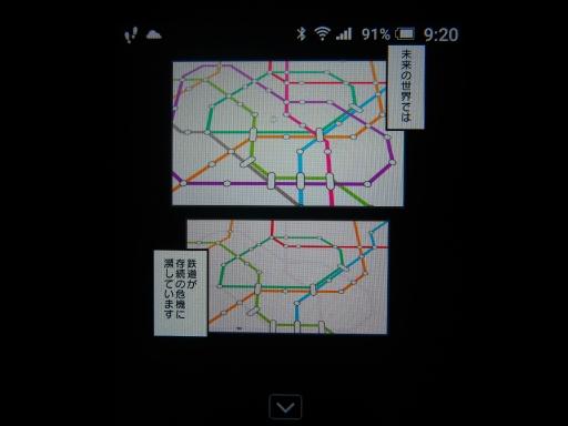 20200201・鉄写・電駅メモ05