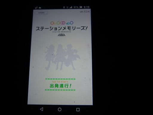 20200201・鉄写・電駅メモ03