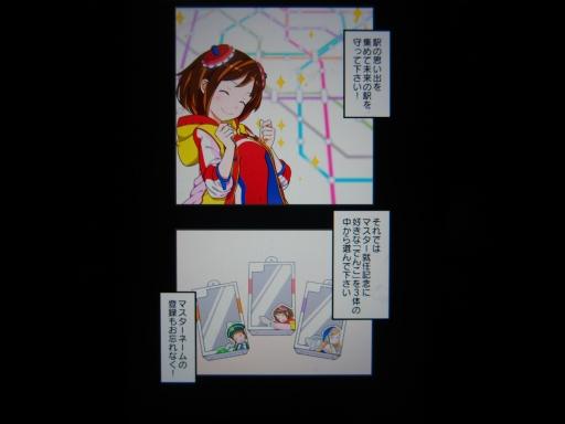 20200201・鉄写・電駅メモ07