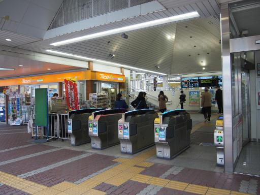 20200217・別会社の派遣登録2-14・西所沢駅