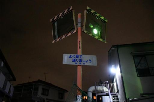 20200301・ニコン夜撮影空04(高感度)