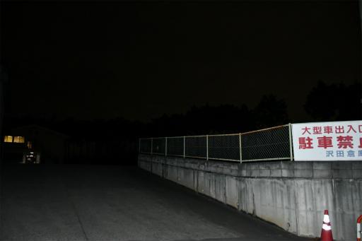 20200301・ニコン夜撮影空07(フラッシュ)