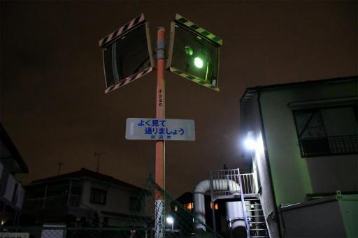 20200301・ニコン夜撮影05(高感度)