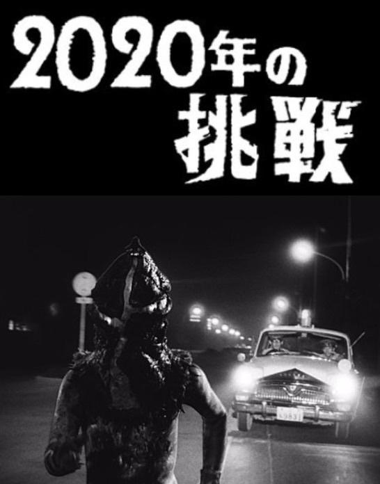 2020_kemuru_pic.jpg