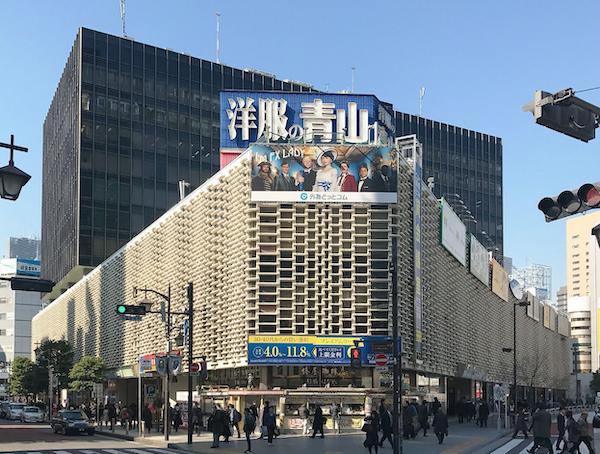 new_shinbashi_build_pic.png