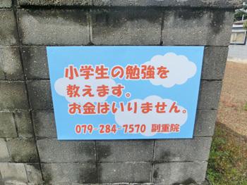 2020_03_05_02.jpg