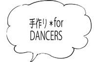 dancepagebanner2019.jpg