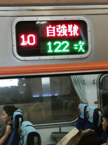 2019-9高雄 (7)