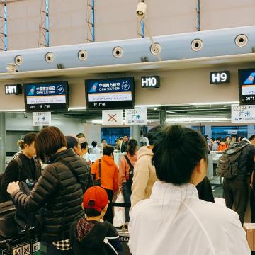 2019-11広州 (1)