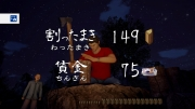 シェンムー III_037