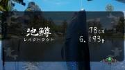 シェンムー III_042