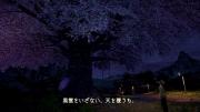シェンムー III_086