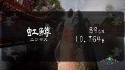 シェンムー III_226b