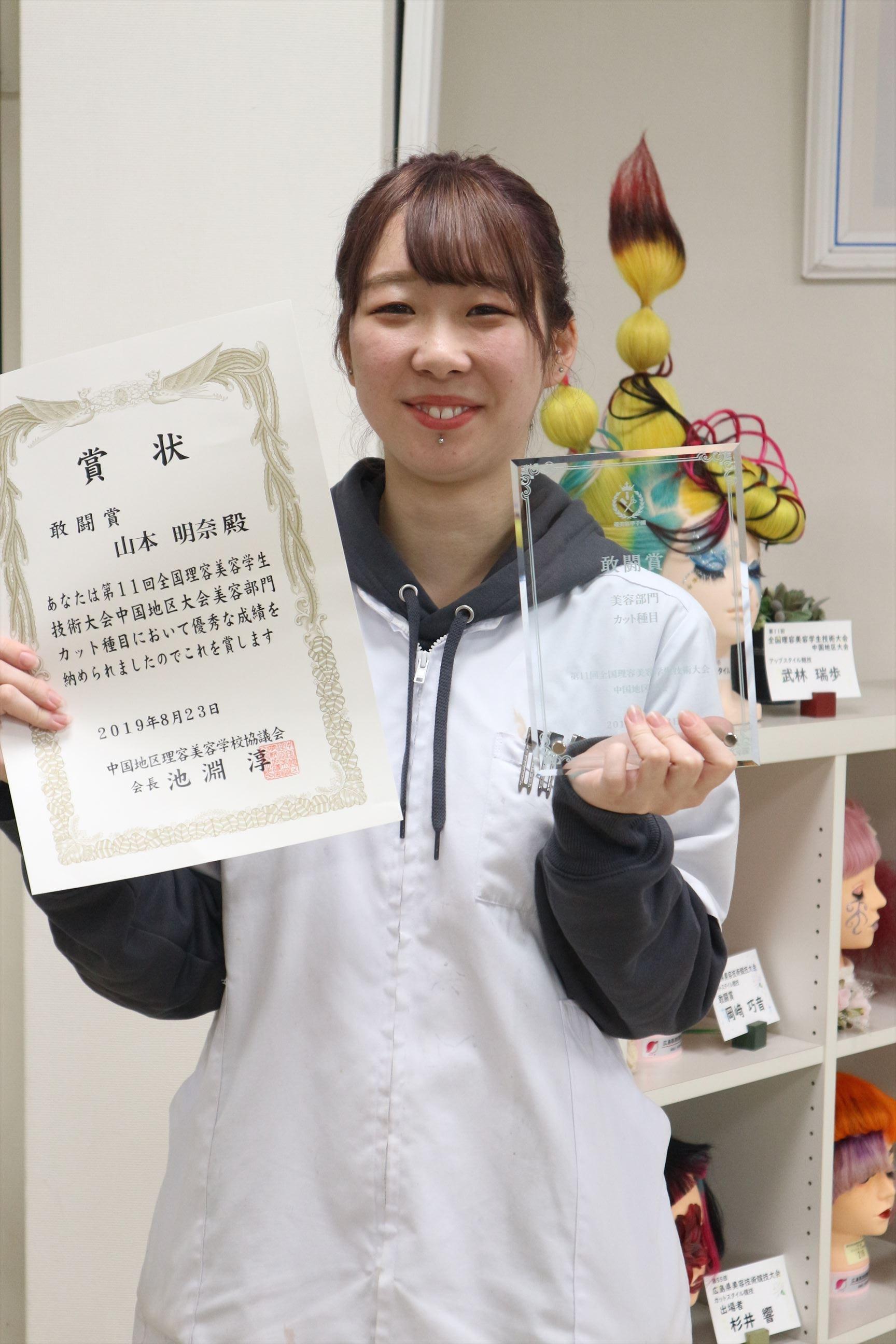 学技地区大会 敢闘賞カット 山本明奈_R