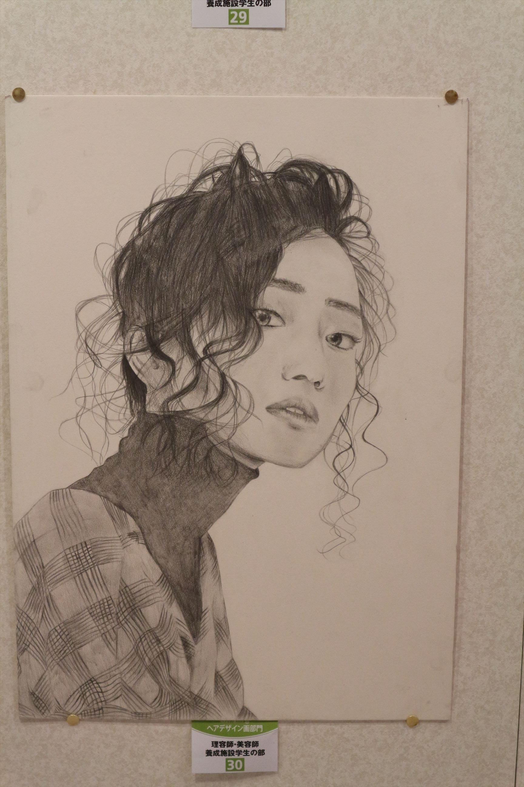 敢闘賞デザイン画作品 柏葉_R