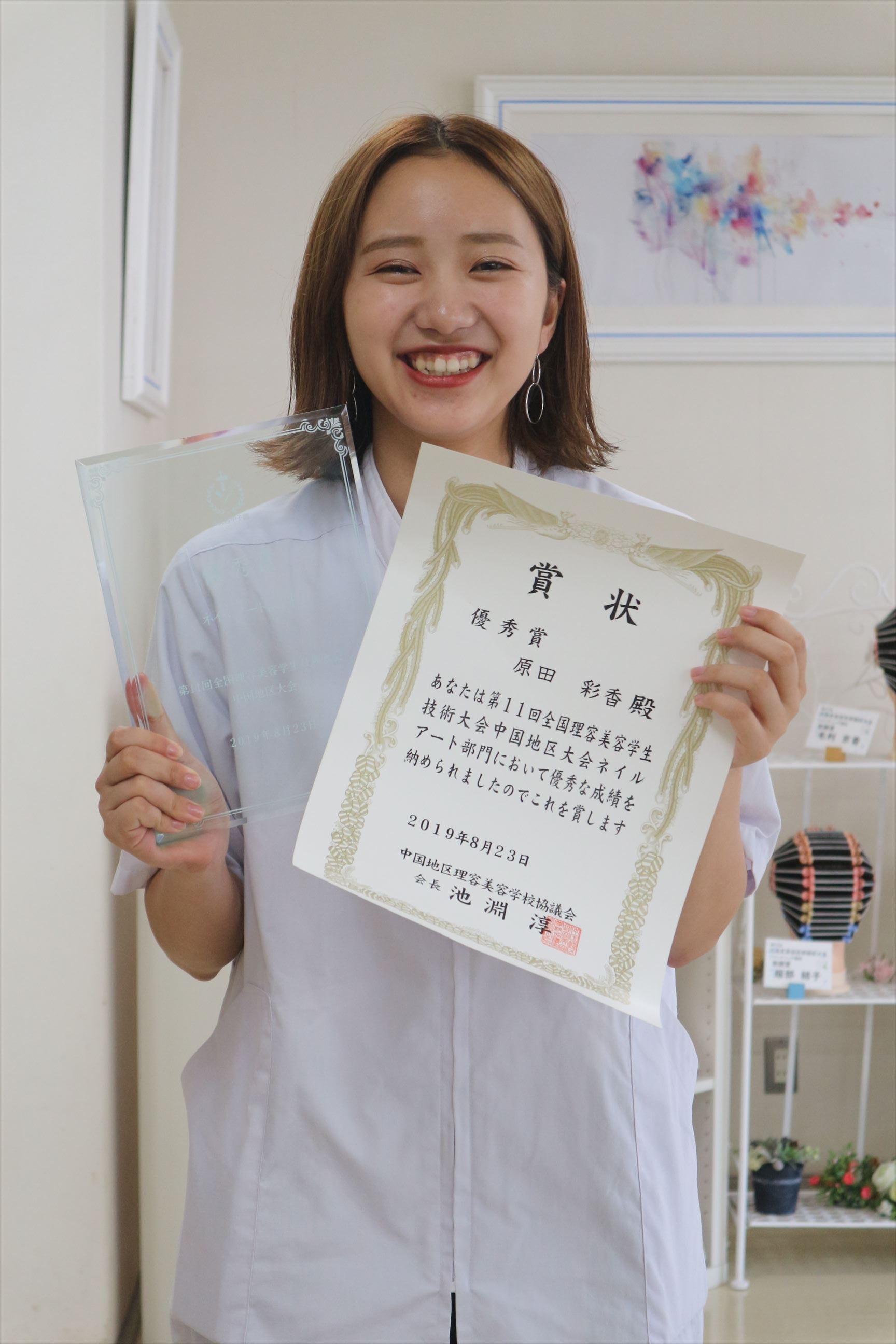 優秀賞ネイル2位 原田_R
