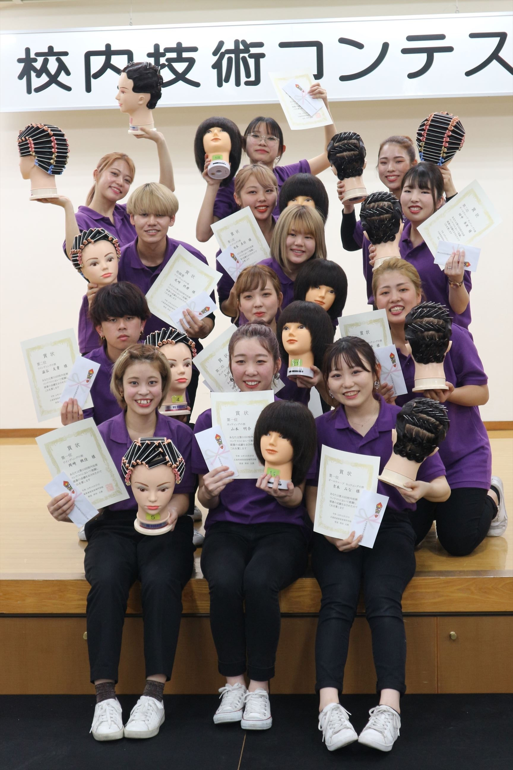R011027校内技術大会2年受賞者_R