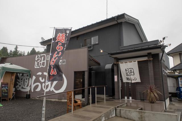 らいけん(3)