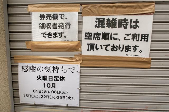 青島(4)