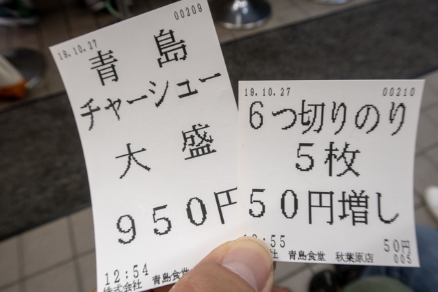 青島(7)
