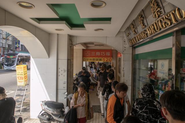 台中美食(6)