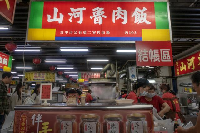 台中美食(8)