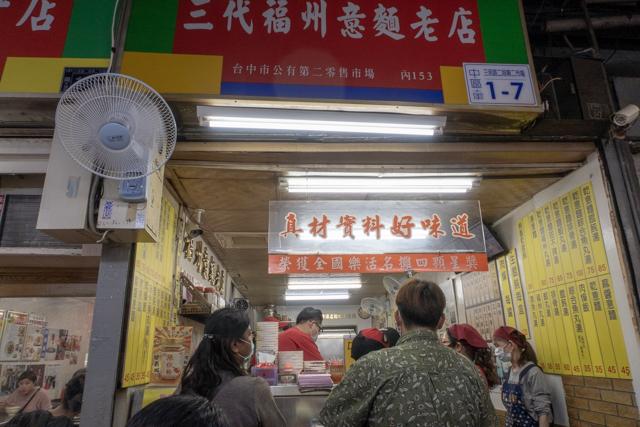 台中美食(10)
