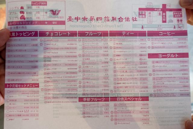 台中美食(23)
