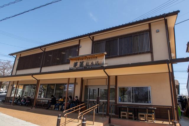 軽金2(6)