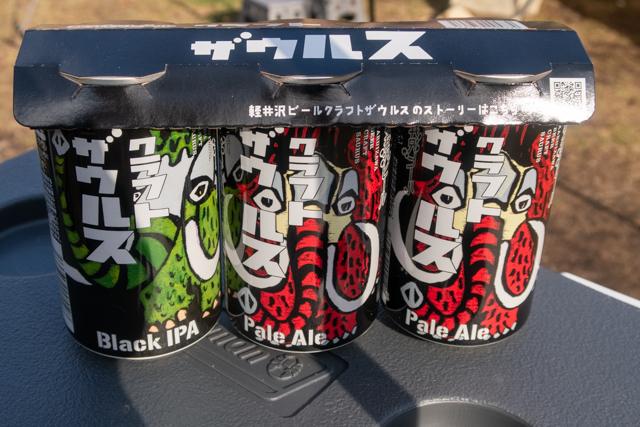 軽金2(25)