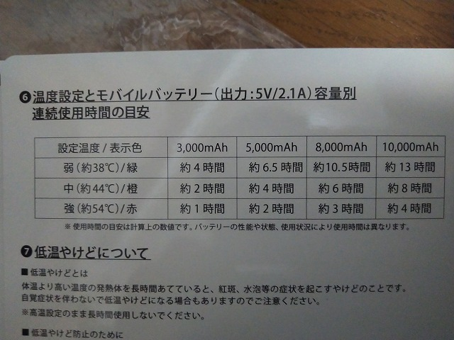 IMG_20200214_005056.jpg