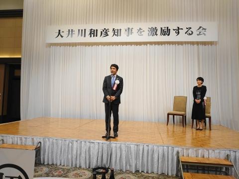 「代表質問・議員会・正副委員長会議・大井川知事を励ます会」⑦