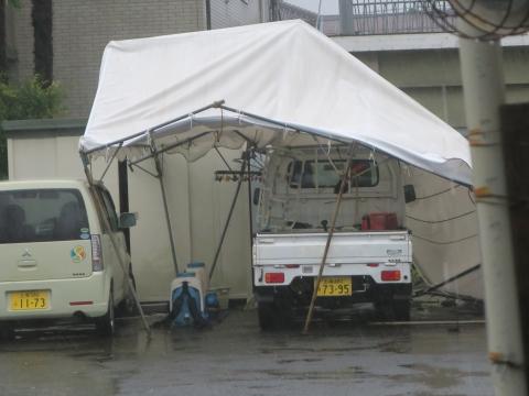令和1年9月9日「親父のテントが台風15号での被害」①