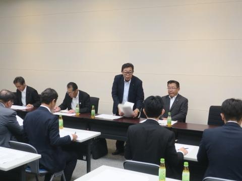 「第7回茨城県いじめ防止対策推進条例」勉強会②